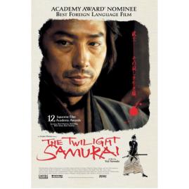the-twilight-samurai.jpg